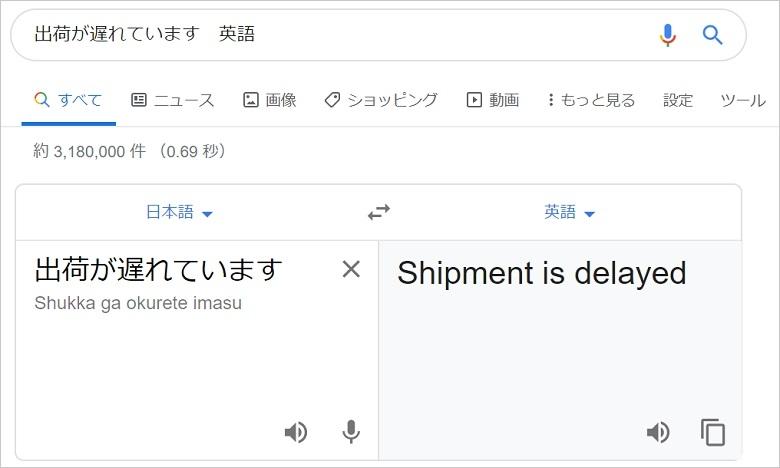 対応ありがとう 英語