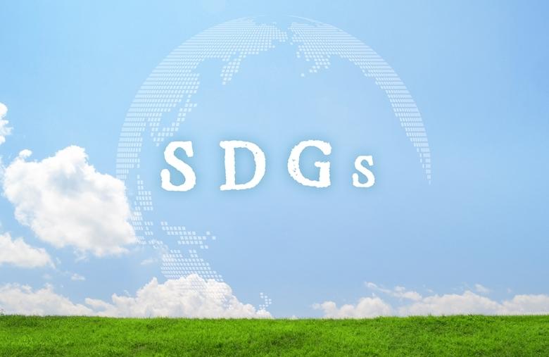 アフターコロナのSDGs―中小企業が生き残るために―
