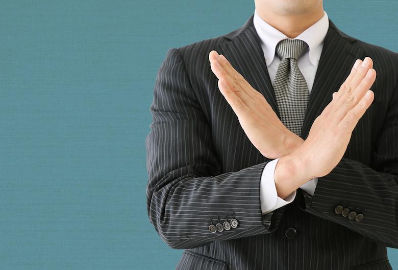 偽装請負といわれないための業務委託をするときの注意点