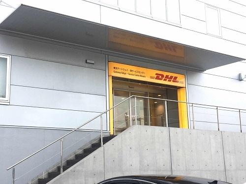 DHLの新施設「東京ゲートウェイ」にお邪魔してきました!